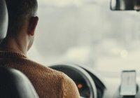 Изменения в порядок медосмотра водителей готовят в России
