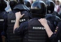 Более 2 тысяч правоохранителей обеспечат безопасность Курбан-байрам в Москве