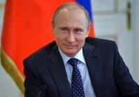 Путин: мусульмане вносят весомый вклад в сохранение культурного многообразия России