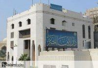 Будущее институтов религиозного права в Египте. Окончание