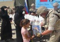 Россия передаст Сирии 60 тонн продуктов по случаю Курбан-байрам