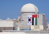 Первую в арабском мире атомную станцию запустили в ОАЭ