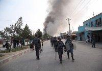 Не менее 20 человек погибли при нападении на тюрьму в Афганистане