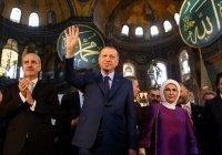 Эксперты оценили, как превращение Айя-Софии в мечеть повлияло на рейтинг Эрдогана