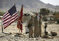 США уточнили дату полного вывода войск из Афганистана