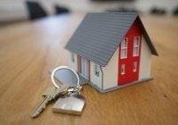 В России снижен первоначальный взнос по льготной ипотеке до 15%