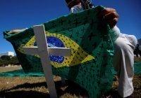 В Бразилии растет число погибших от коронавируса священнослужителей