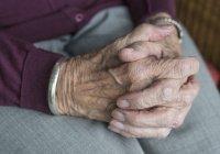 101-летний житель Киргизии вылечился от коронавируса
