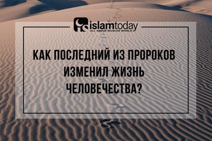 Как последний человек изменил жизнь всего человечества? (Источник фото: freepik.com)