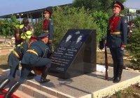 В Сирии появился памятник погибшим медсестрам из России