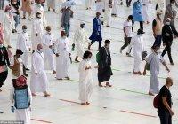 В Саудовской Аравии подводят итоги Хаджа-2020