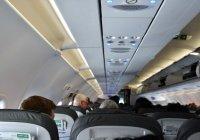 Выявлено наиболее грязное место в салоне самолета