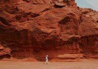 Следы древних ледников обнаружены на Марсе