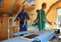 Специалисты МЧС развернули в Бейруте мобильный госпиталь