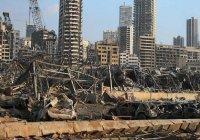 Власти Ливана признали неспособность справиться с последствиями взрыва
