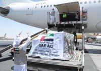 Дагестан получил от ОАЭ 12 тонн гуманитарной помощи