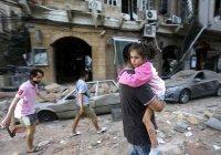 Власти Ливана пообещали жителям Бейрута беспроцентные кредиты