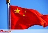 Китай на Ближнем Востоке: прошлое, настоящее и будущее