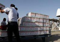Марокко направило гуманитарную помощь в Ливан