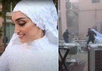 За секунду до: свадебное видео в Бейруте, запечатлевшее взрыв