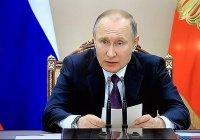 Путин назвал приоритеты России во внешней политике