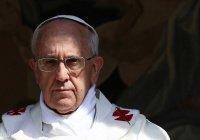 Папа Римский направил €250 тыс. на помощь жителям Бейрута