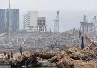 Ливан поблагодарил Россию за помощь после взрыва