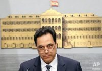 СМИ сообщили об отставке премьер-министра Ливана