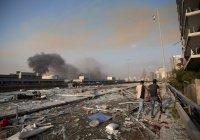 Источник назвал основную версию взрыва в Бейруте