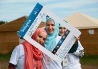 Х Форум мусульманской молодежи пройдет в новом формате