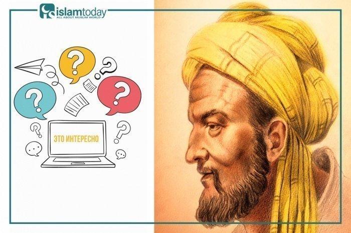 """А вы знали, что термин """"карантин"""" впервые использовал мусульманский ученый?"""