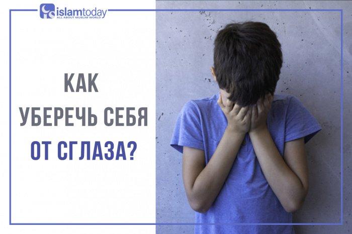 Как уберечь себя от сглаза? (Источник фото: freepik.com)