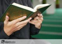 """""""Поступающий согласно Корану является хранителем его"""""""