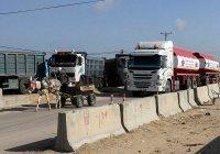 Израиль прекратил поставки топлива в сектор Газа