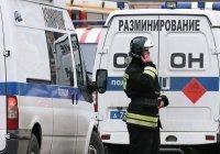 В Москве «заминировали» все железнодорожные вокзалы
