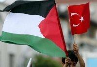 Турция обвинила ОАЭ в предательстве палестинцев