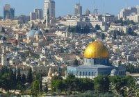 ОАЭ ответили на вопрос об открытии посольства в Иерусалиме
