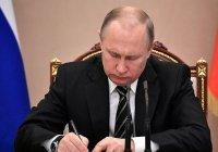 Путин назначил нового посла России в Ливане