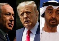 Опубликован полный текст соглашения между ОАЭ и Израилем