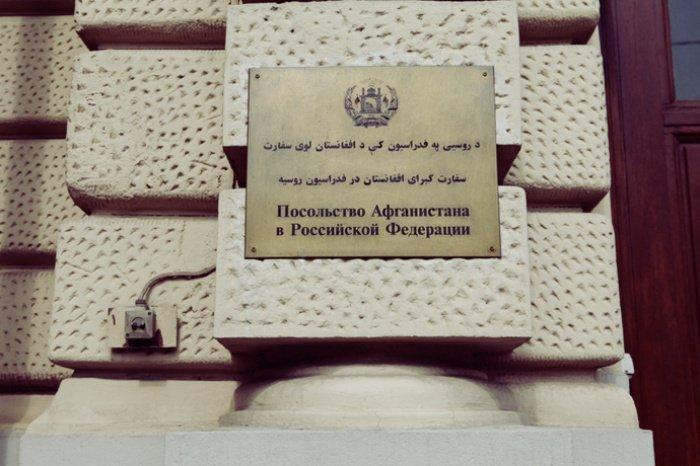 Президент Афганистана назначит нового посла в России.