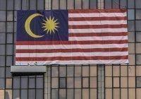 Коронавирус обрушил ВВП Малайзии на рекордные за последние 20 лет 17%