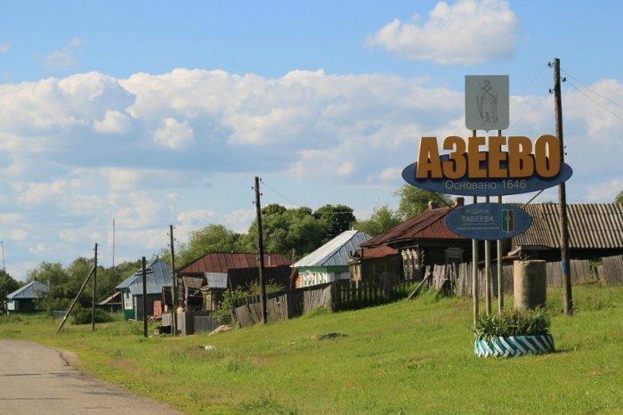 Татарское село Азеево, Рязанская область (современный вид)