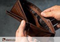 Случай, когда жена не может тратить средства мужа