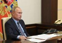 Путин заявил, что падение экономики России будет меньшим, чем в других странах