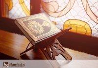 Для тех, кто еще сомневается, что Коран дошёл до наших дней в неизменном виде