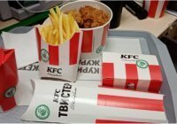 KFC запустил халяль-меню в ресторанах Казани