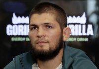Хабиб Нурмагомедов будет тренироваться в ОАЭ