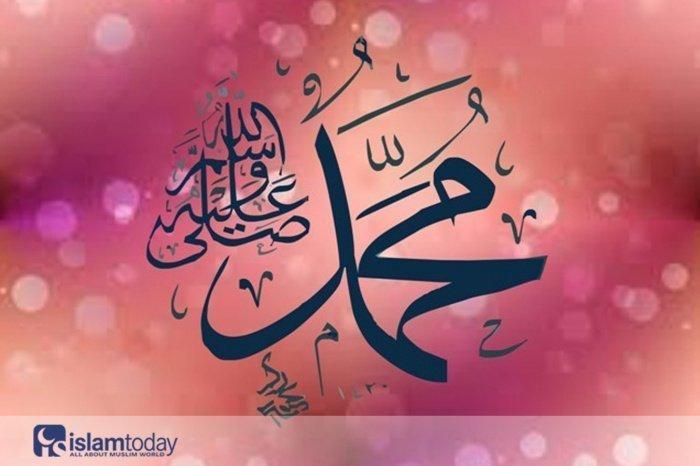 О первой Сунне Пророка Мухаммада (мир ему)