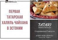 В Таллине на Татарской улице открылась татарская чайхана