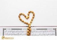 Каким должно быть упование на Аллаха? 4 примера из жизни